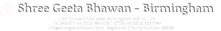 Shree Geeta Bhawan Temple & Hindu Priest Services - Birmingham