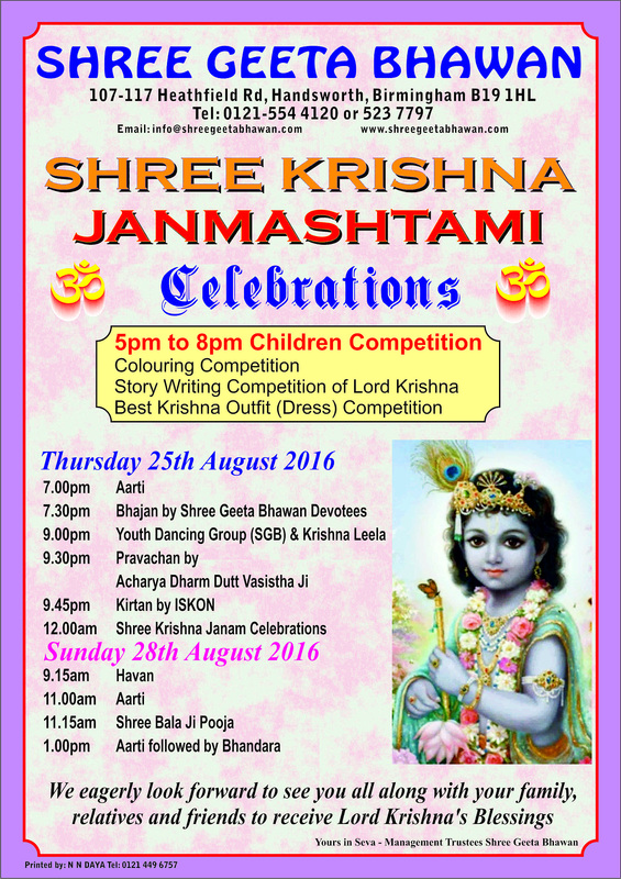Archived Events of Shree Geeta Bhawan Birmingham Hindu
